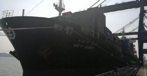 """243.7吨""""废粉末涂料""""退运出境"""